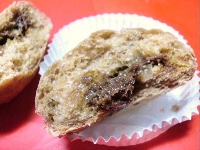 Wholewheat Choco-nana Custard Cocoa Buns